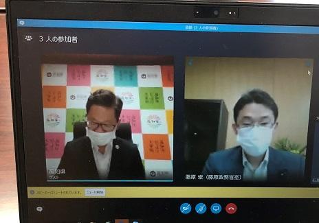 高知県知事による藤原政務官への要望