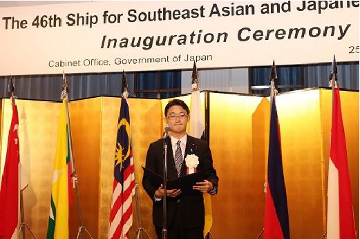2019年度「東南アジア青年の船」事業(第46回) 参集式への出席